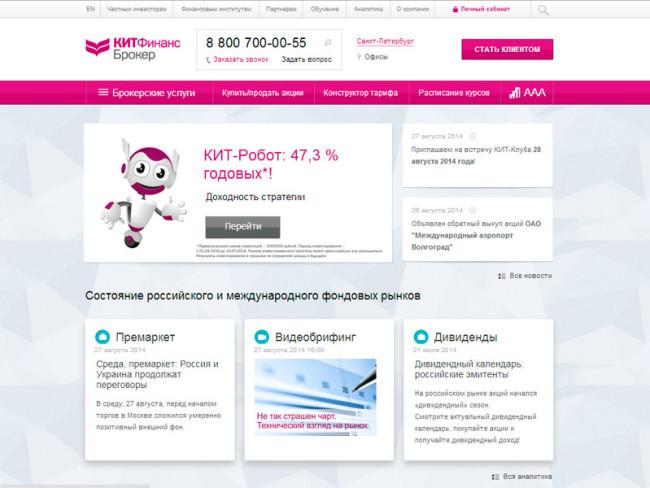 www.brokerkf.ru