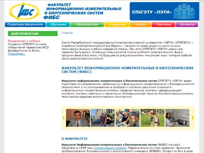 www.eltech-fibs.ru