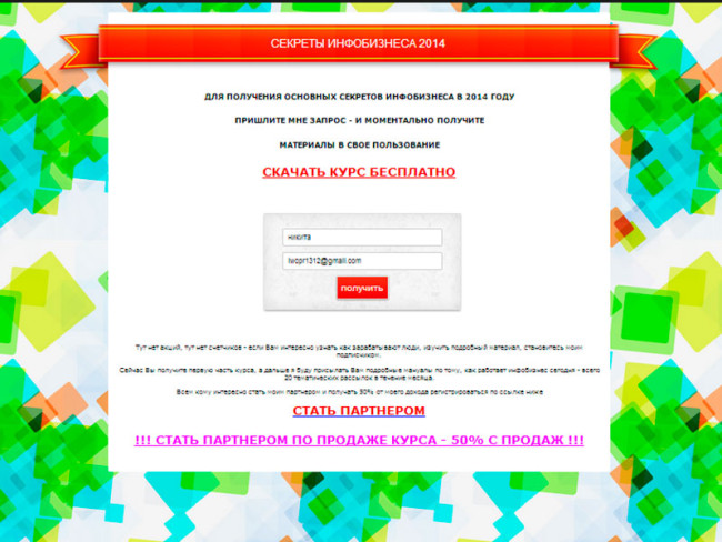 iwcshop.ru/biz/free-curs