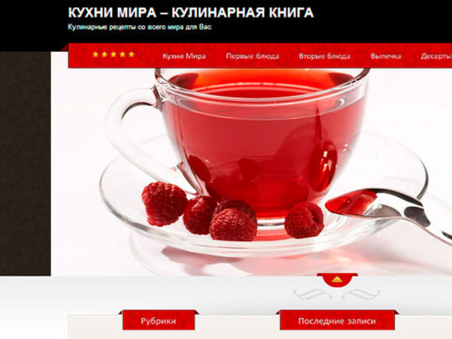 mycook-recept