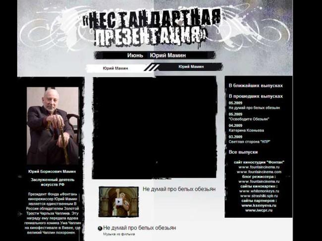 www.nonstapr.com