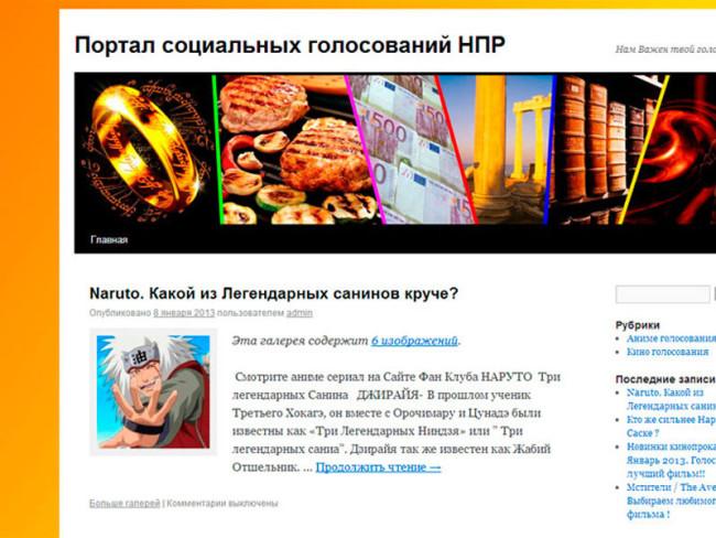 vote.nonstapr.com