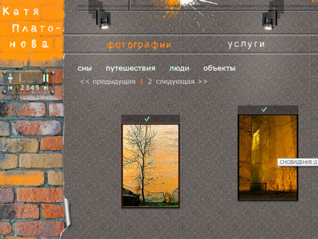 www.plato-nova.ru