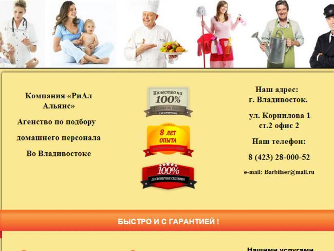 www.rialalliance.ru