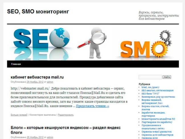 www.seoiwc.ru